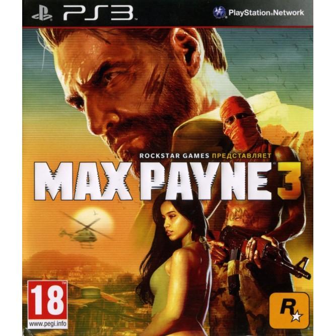 Игра Max Payne 3 (PS3) б/у