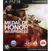 Игра Medal of Honor: Warfighter (PS3) б/у