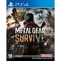 Игра Metal Gear: Survive (PS4) б/у (rus sub)