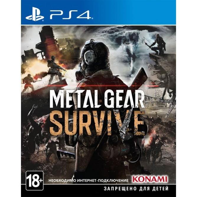 Игра Metal Gear: Survive (PS4) б/у (rus sub)