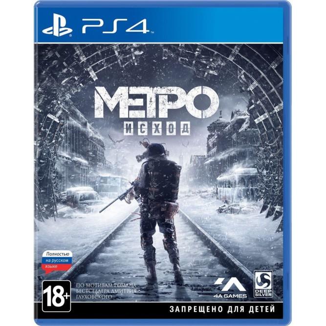 Игра Metro: Exodus (Метро: Исход) (PS4) (rus)