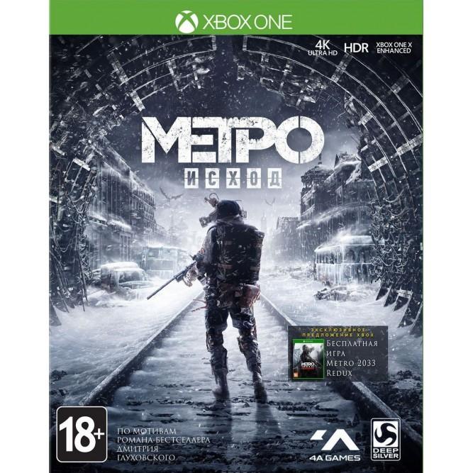 Игра Metro Exodus (Метро Исход) (Xbox One) (rus)
