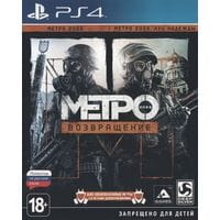 Игра Metro 2033: Возвращение (PS4) (rus)