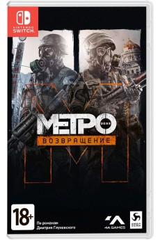 Игра Метро 2033: Возвращение (Nintendo Switch) (rus)