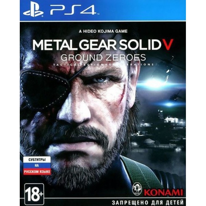Игра Metal Gear Solid V: Ground Zeroes (PS4) б/у (rus sub)