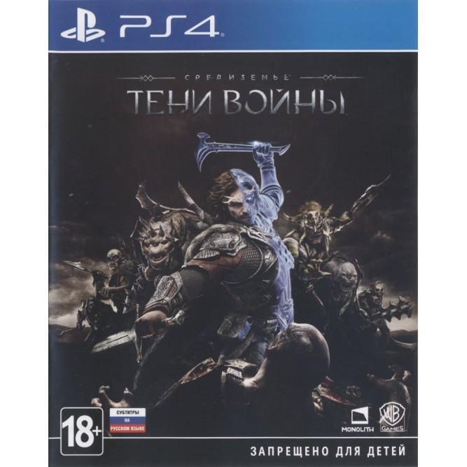 Игра Middle-Earth: Shadow of War (Средиземье: Тени Войны) (PS4)