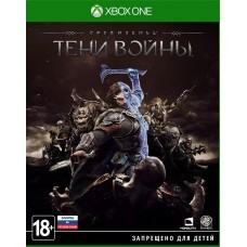 Игра Средиземье: Тени войны (Middle-Earth: Shadow of War) (Xbox one) б/у