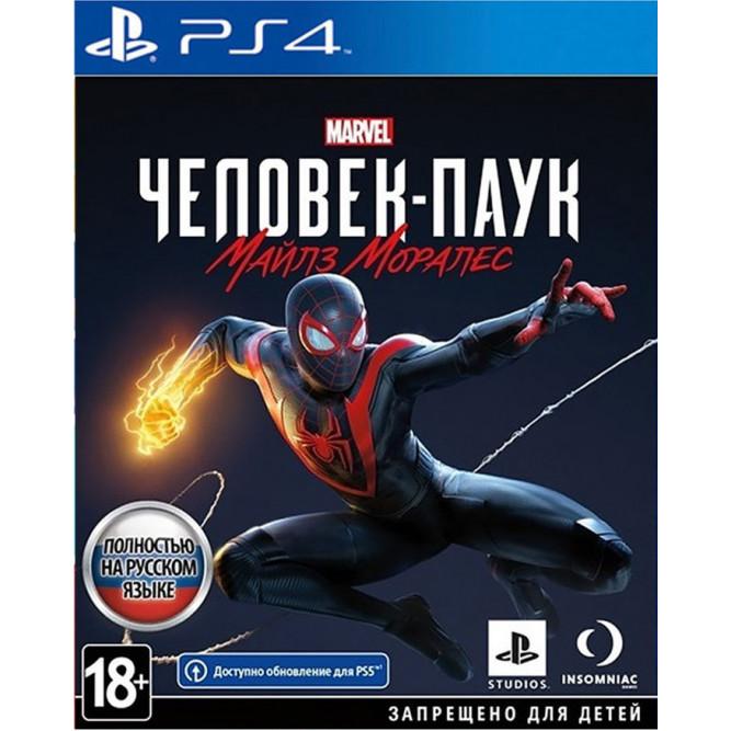 Игра Marvel Человек-Паук: Майлз Моралес (Marvel Spider-Man: Miles Morales) (PS4) (rus)