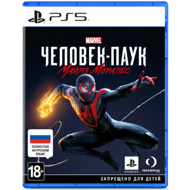 Игра Marvel Человек-Паук: Майлз Моралес (Marvel's Spider-Man: Miles Morales) (PS5) (rus)