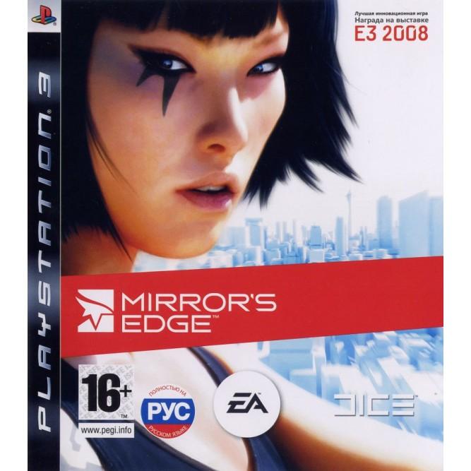 Игра Mirror's Edge (PS3) б/у