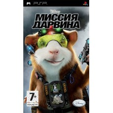 Игра Миссия Дарвина (PSP) б/у
