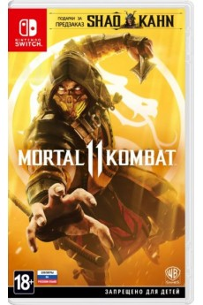Игра Mortal Kombat 11 (Nintendo Switch) (rus sub)