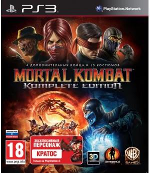 Игра Mortal Kombat: Komplete Edition (PS3) б/у