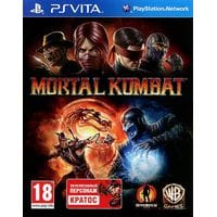 Игра Mortal Kombat (PS Vita)