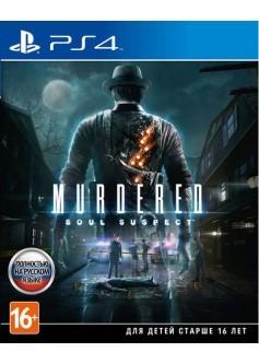 Игра Murdered: Soul Suspect (PS4) б/у (rus)