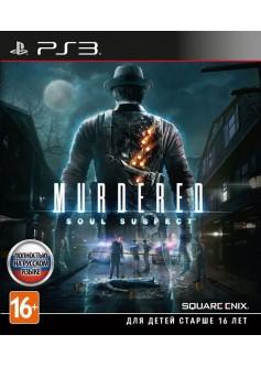 Игра Murdered: Soul Suspect (PS3) б/у