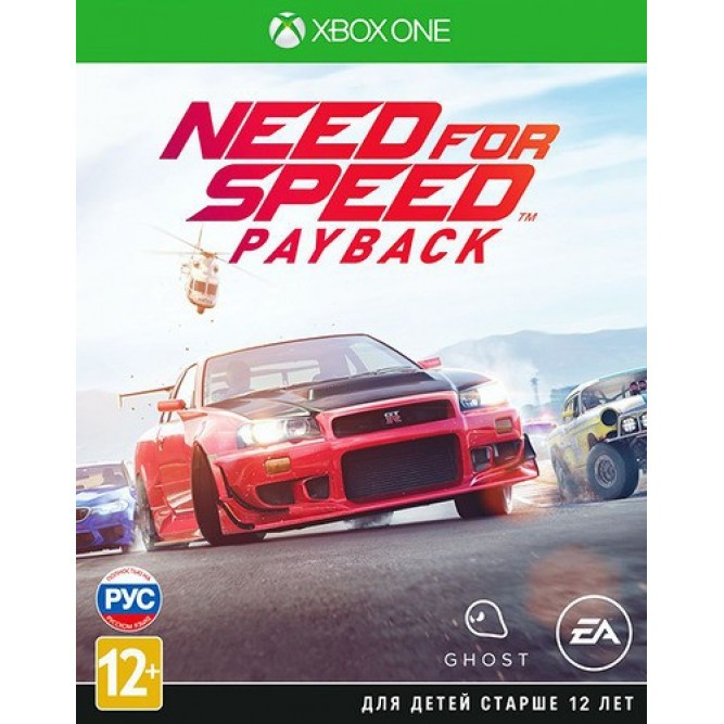 Игра Need for Speed: Payback (Xbox One) б/у (rus)