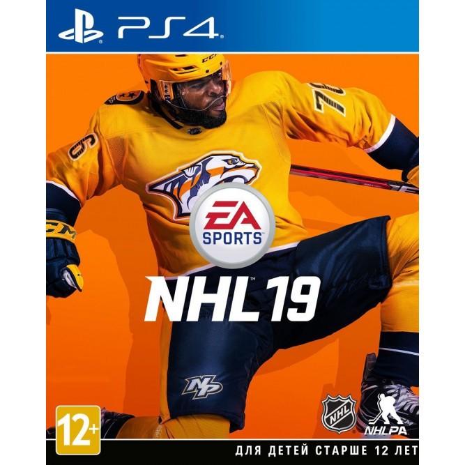 Игра NHL 19 (PS4) б/у (rus sub)
