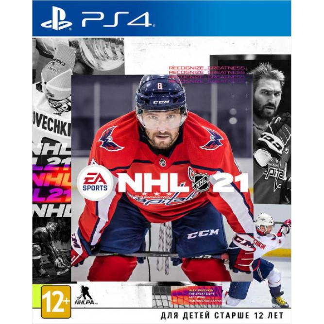 Игра NHL 21 (PS4) (rus sub)