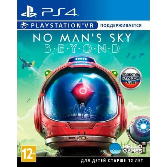 Игра No Man's Sky Beyond (с поддержкой PS VR) (PS4) (rus)