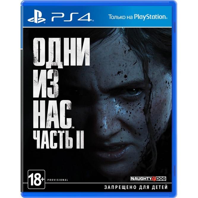 Игра Одни из нас: Часть II (The Last of Us Part II) (PS4) (rus) б/у