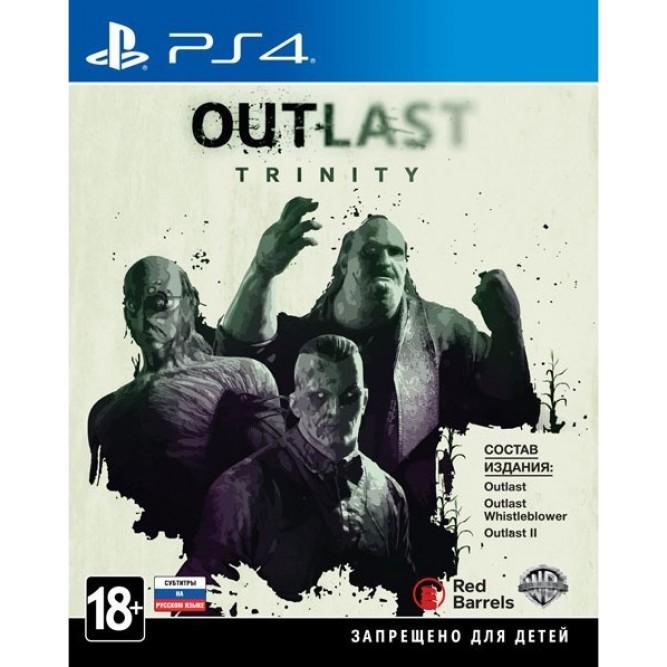 Игра Outlast Trinity (PS4) б/у (rus sub)