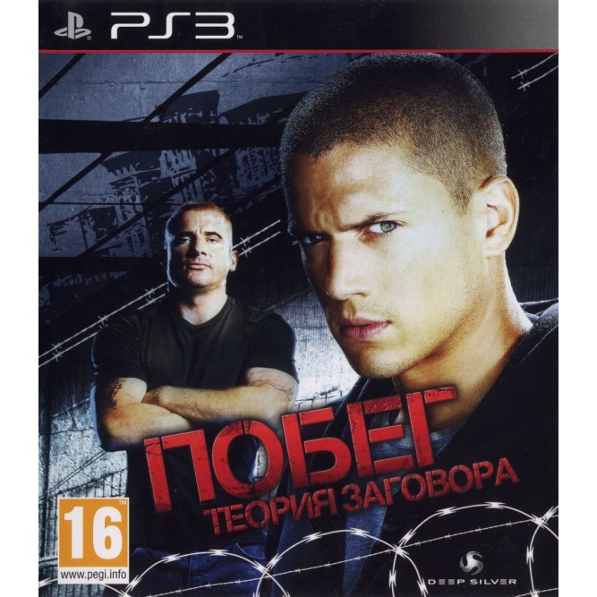 Игра Prison Break: The Conspiracy (Побег: Теория заговора) (PS3) б/у (rus)