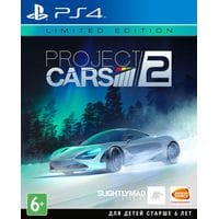 Игра Project Cars 2. Limited Edition (PS4) б/у (rus sub)