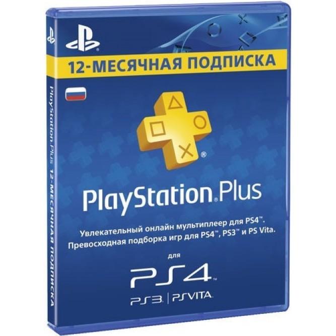 Карта оплаты PlayStation Plus Card 365 Days: Подписка на 365 дней