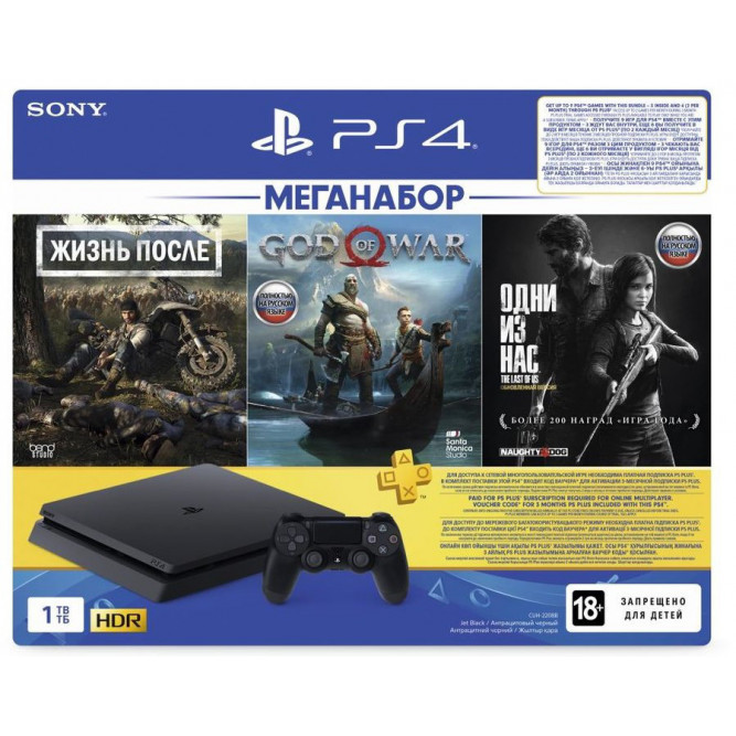 Приставка Sony PlayStation 4 Slim (1 Тб) + Жизнь После + God of War + Одни из нас