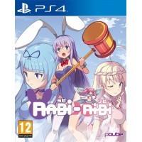 Игра Rabi-Ribi (PS4) (eng)