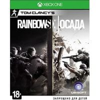 Игра Tom Clancy's Rainbow Six Осада (Xbox One) (rus)