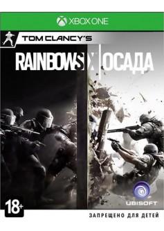 Игра Tom Clancy's Rainbow Six Осада (Xbox One) (rus)