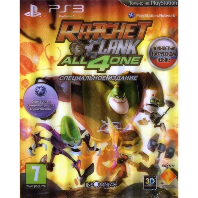 Игра Ratchet & Clank: All 4 One. Специальное издание (PS3) б/у