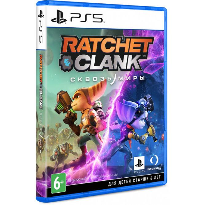 Игра Ratchet & Clank: Сквозь миры (Rift Apart) (PS5) (rus)