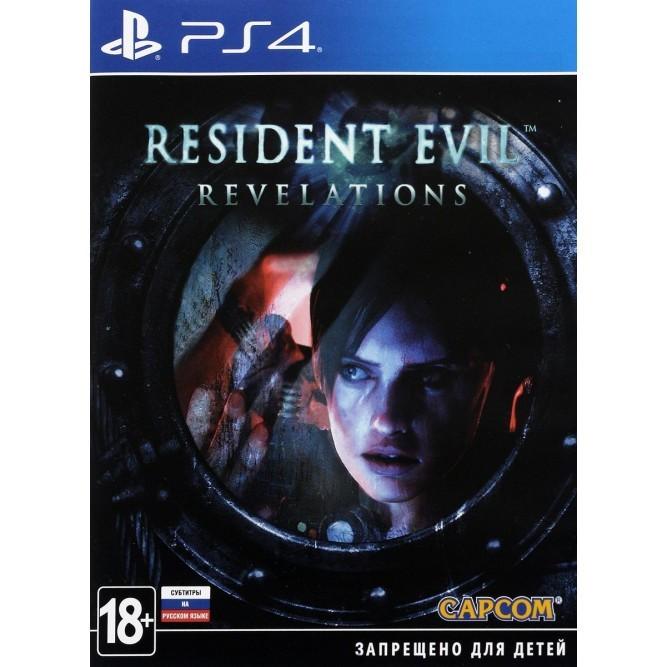 Игра Resident Evil: Revelations (PS4) (rus sub)