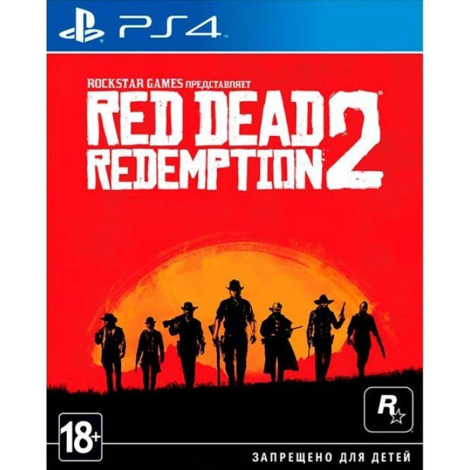 Игра Red Dead Redemption 2 (PS4) б/у (rus sub)