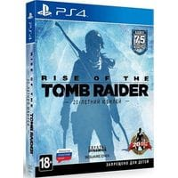 Игра Rise of the Tomb Raider. 20-летний юбилей (PS4) (rus)