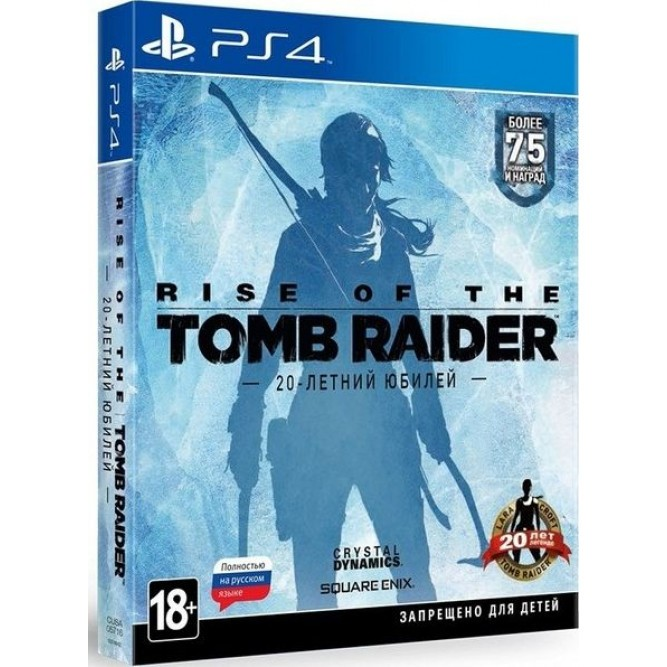 Игра Rise of the Tomb Raider. 20-летний юбилей (PS4) (rus)