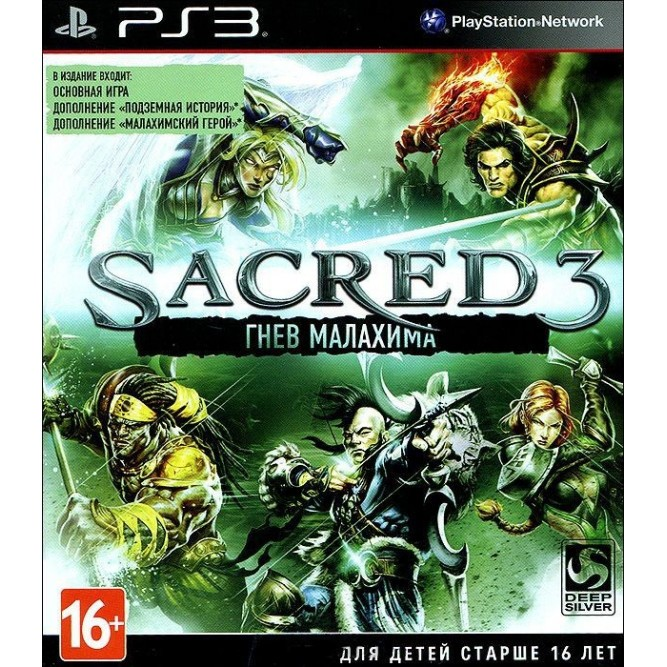 Игра Sacred 3: Гнев Малахима (PS3) б/у