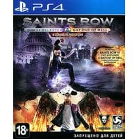 Игра Saints Row IV: Gat Out of the Hell (PS4) б/у (rus)