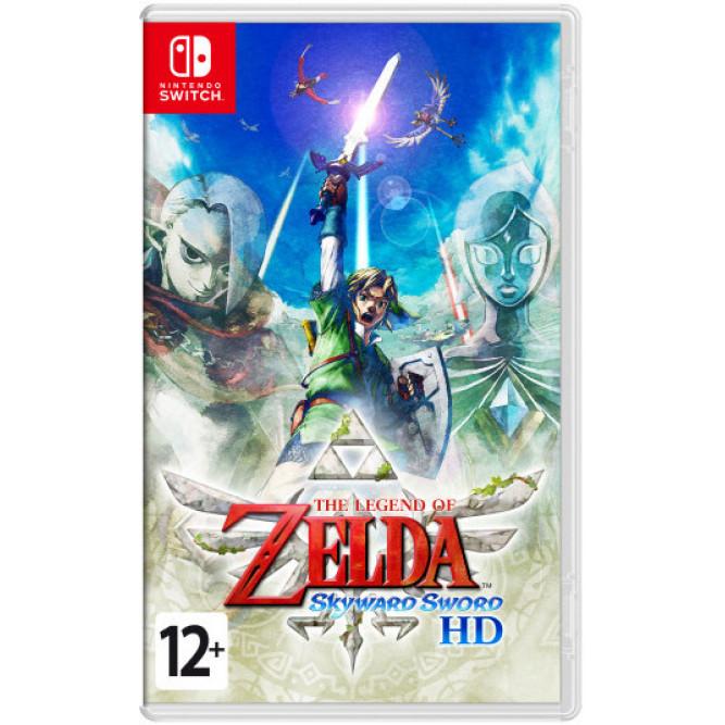 Игра The Legend of Zelda: Skyward Sword HD (Nintendo Switch)