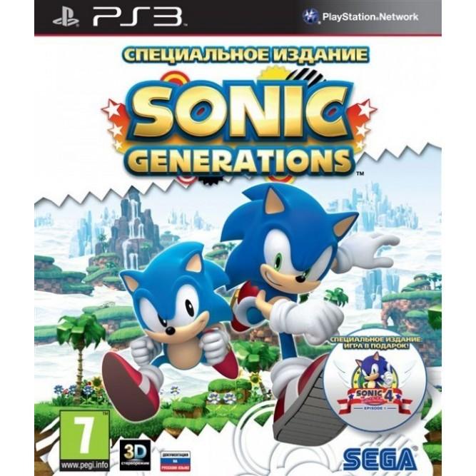 Игра Sonic Generations. Специальное издание (PS3) б/у (rus sub)