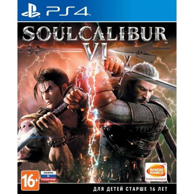 Игра SoulCalibur VI (PS4) (rus sub)