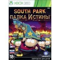 Игра South Park: Палка истины (Xbox 360) б/у (rus sub)