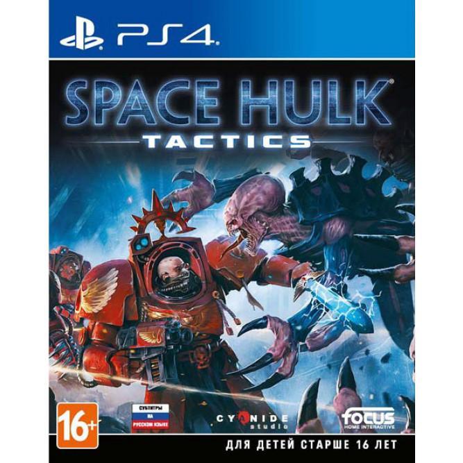 Игра Space Hulk: Tactics (PS4) (rus sub)