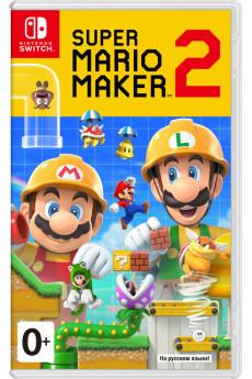 Игра Super Mario Maker 2 (Nintendo Switch) (rus)