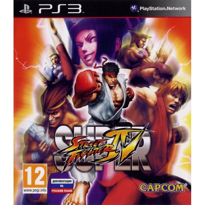 Игра Super Street Fighter IV (PS3) б/у (rus)