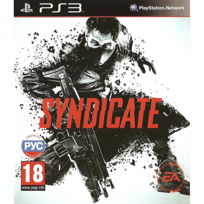 Игра Syndicate (PS3) б/у