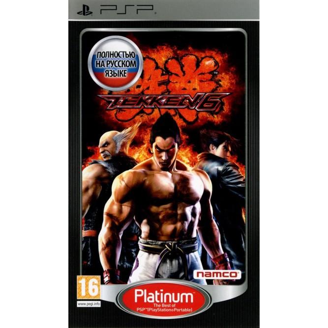 Игра Tekken 6 (PSP) (rus) б/у
